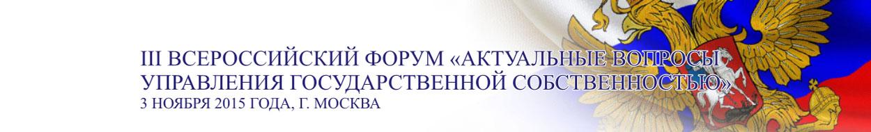 shapka_j